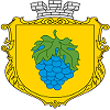 640px-Coat_of_Arms_of_Vynnyky,_Lviv_Oblast.svg.png